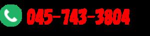 電話のイメージ1